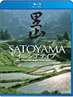 Satoyama Japan s Secret Water Garden(2006)