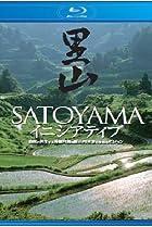 Image of Satoyama: Japan's Secret Water Garden