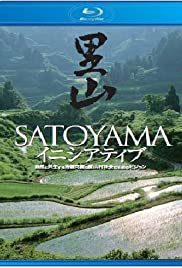 Satoyama: Japan's Secret Water Garden (2004) Poster - Movie Forum, Cast, Reviews