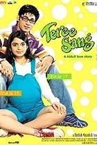 Image of Teree Sang: A Kidult Love Story
