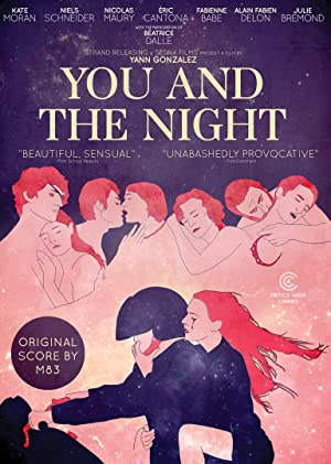 You and The Night 2013 with English Subtitles 15