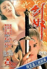 Jian nu Poster