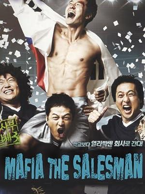Nonton The Mafia, the Salesman (2007) Film Subtitle Indonesia Streaming Movie Download