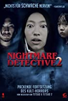 Image of Nightmare Detective 2