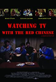 Watching TV with the Red Chinese Poster