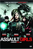 Image of Assault Girls