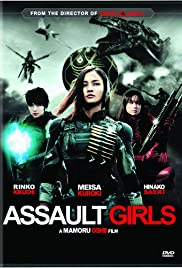 Assault Girls Poster
