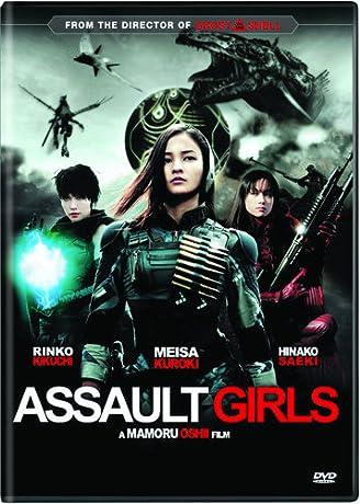Asaruto gГўruzu (2009)