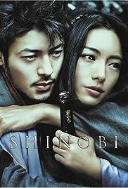 Shinobi: Heart Under Blade(2005) Poster - Movie Forum, Cast, Reviews