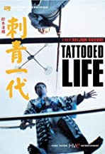 Tattooed Life