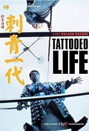 Tattooed Life Poster