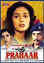 Prahaar: The Final Attack Hindi (1970)