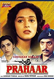 Prahaar: The Final Attack (1991) Poster - Movie Forum, Cast, Reviews