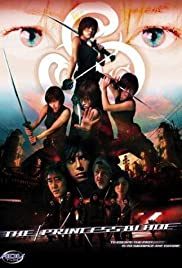 The Princess Blade (2001) Poster - Movie Forum, Cast, Reviews