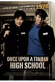 Watch Movie Once Upon a Time in High School: The Spirit of Jeet Kune Do (2004)