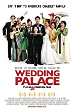 Primary image for Wedding Palace