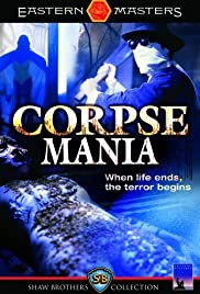 Corpse Mania (1981) Poster - Movie Forum, Cast, Reviews