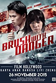 Brush with Danger (2015) Poster - Movie Forum, Cast, Reviews