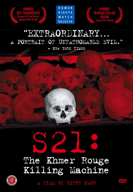 S21: The Khmer Rouge Death Machine (2003)