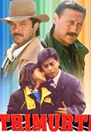 Trimurti (1995) Poster - Movie Forum, Cast, Reviews