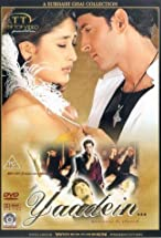 Primary image for Yaadein...