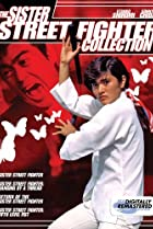 Image of Sister Street Fighter: Hanging by a Thread