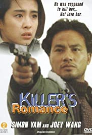 A Killer's Romance (1990) Poster - Movie Forum, Cast, Reviews