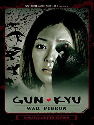 watch Cursed Songs 3: Gun-Kyu full movie 720