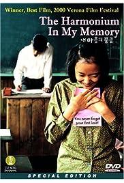 Watch Movie The Harmonium in My Memory (1999)
