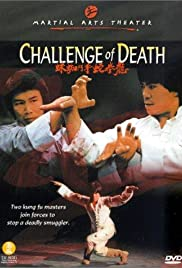 Challenge of Death Poster