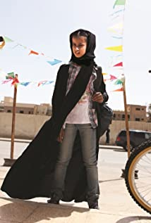 Waad Mohammed Picture