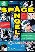 Primary image for Space Angel