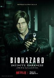 Resident Evil: Infinite Darkness - MiniSeason poster