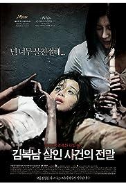 Watch Movie Bedevilled (2010)