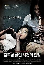 Kim Bok-nam salinsageonui jeonmal Poster