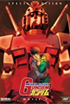 Image of Mobile Suit Gundam I