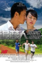Image of Distance Runners