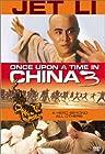 Wong Fei Hung III: Si wong jaang ba