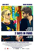 2 Days in Paris (2007) Poster