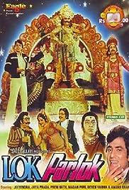 Lok Parlok Poster