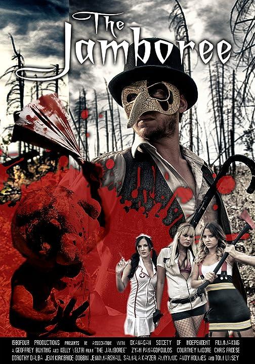 The Jamboree (2012)