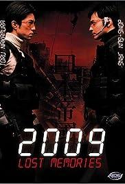 2009: Lost Memories Poster
