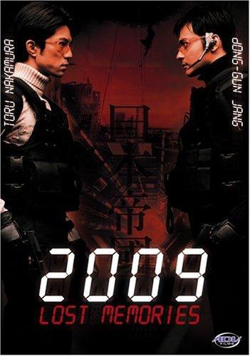 image 2009 loseuteu maemorijeu Watch Full Movie Free Online