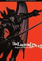 Primary image for The Legend of Dragoon