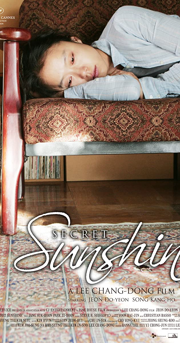 Secret Sunshine (2007) [The Criterion Collection #576] / AvaxHome