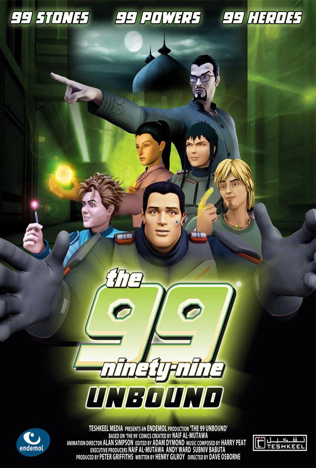 The 99 Unbound