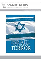 Image of Israel in a Time of Terror