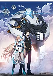 Watch Movie Rakuen Tsuiho: Expelled from Paradise (2014)