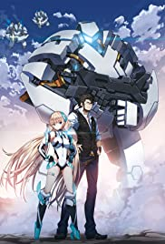 Rakuen Tsuiho: Expelled from Paradise (2014) Poster - Movie Forum, Cast, Reviews