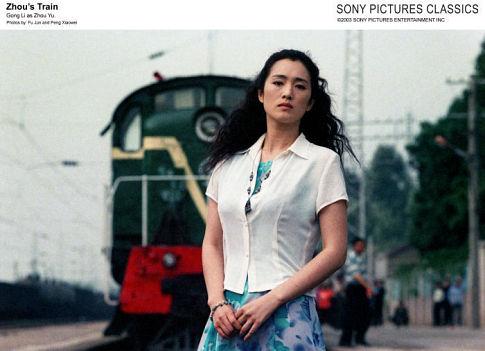 Li Gong In Zhou Yu De Huo Che 2002